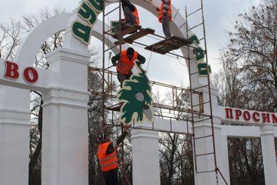 rekonstrukcziya-dubovki-v-parke-hotyat-otkryt-6-kafe-i-parkovki.jpg
