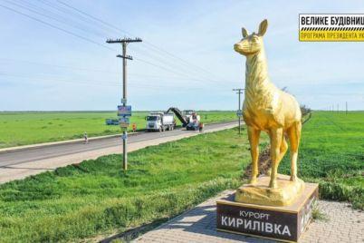 remont-dorogi-v-kirillovku-vremenno-ostanovyat-iz-za-otdyhayushhih.jpg