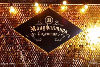 restoran-klub-manufaktura-rozental-luchshee-mesto-dlya-otdyha-v-zaporozhe-v-duhe-starinnyh-tradiczij.jpg