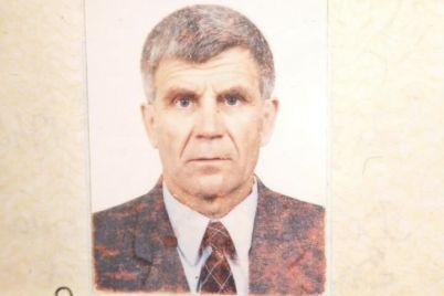 rodichi-rozshukuyut-zniklogo-pensionera-vostannd194-cholovika-bachili-u-czentri-zaporizhzhya.jpg