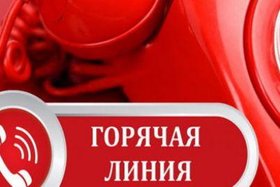 rossiyanam-nazvali-sem-stran-posle-kotoryh-neobhodima-samoizolyacziya-iz-za-koronavirusa-i-zvonok-v-bolniczu.jpg