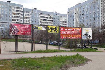 rozchistka-trivad194-z-vulicz-u-shhe-2-rajonah-zaporizhzhya-pribrali-zovnishnyu-reklamu.jpg