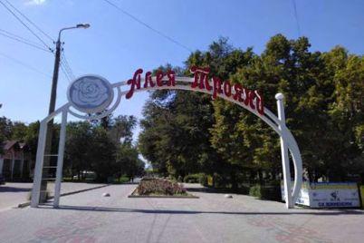 rujnivna-rekonstrukcziya-meshkanczi-bagatopoverhivok-u-czentri-zaporizhzhya-strazhdayut-vid-blagoustroyu-teritorij.jpg