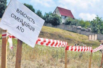 rukovodstvo-geokadastra-obeshhaet-zarezervirovat-dlya-zaporozhskih-atoshnikov-200-uchastkov.jpg