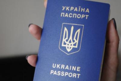 s-1-iyulya-oformit-biometricheskij-pasport-i-id-kartu-stalo-dorozhe.png