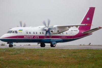 s-16-po-25-oktyabrya-motor-sich-otmenit-aviarejsy-zaporozhe-kiev-perenesut-i-rejsy-na-minsk.jpg