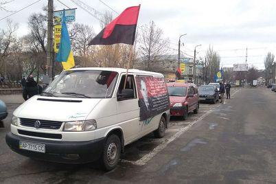 s-krasno-chernymi-flagami-v-berdyanske-otmetili-den-rozhdeniya-bandery-1.jpg