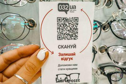 sajt-061-zapustil-novuyu-uslugu-qr-revizor-kak-eto-rabotaet.jpg