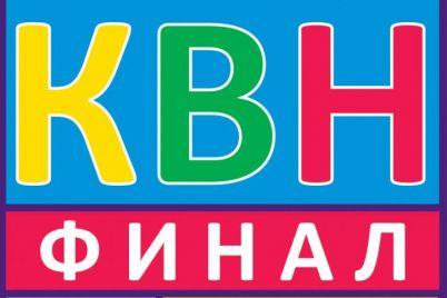 samyh-veselyh-i-nahodchivyh-yumoristov-goda-v-zaporozhe-budut-vybirat-letom.jpg