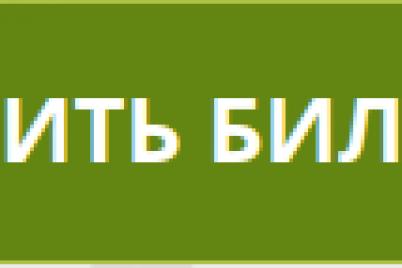 samyj-bolshoj-tanczpol-zaporozhya-v-stile-bolshaya-diskoteka-80.png