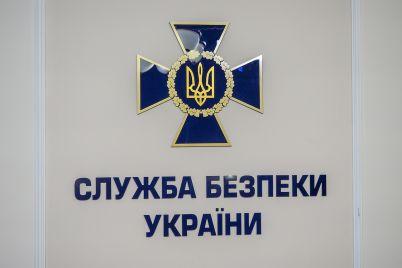 sbu-zaklikad194-meshkancziv-ta-gostej-zaporizkogo-krayu-buti-pilnimi.jpg
