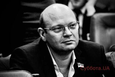 segodnya-sostoyalis-pohorony-zaporozhskogo-deputata.jpg