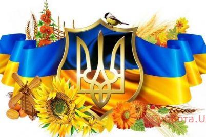 segodnya-zhiteli-zaporozhya-otmechayut-srazu-4-vazhnyh-prazdnika-foto.jpg