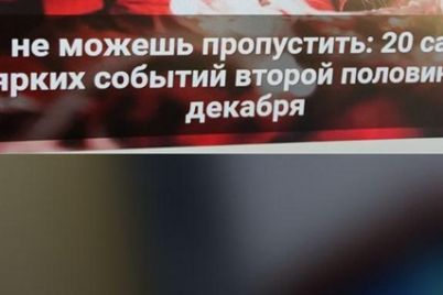 selfis-na-polnuyu-v-instagram-poyavilas-dolgozhdannaya-funkcziya-1.jpg