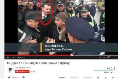 sem-let-nazad-rossiya-razvyazala-vojnu-protiv-ukrainy-kak-nachinalas-okkupacziya-kryma-video.jpg