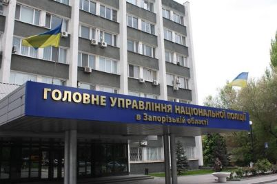 sergej-knyazev-predstavit-novogo-nachalnika-policzii-zaporozhskoj-oblasti.jpg