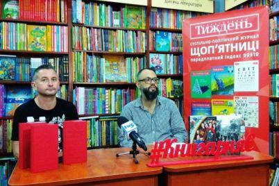 sergej-zhadan-prezentoval-v-zaporozhe-novuyu-knigu-i-vstretilsya-s-chitatelyami.jpg
