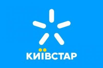 servisnye-czentry-obsluzhivaniya-klientov-kievstar-v-zaporozhe.jpg