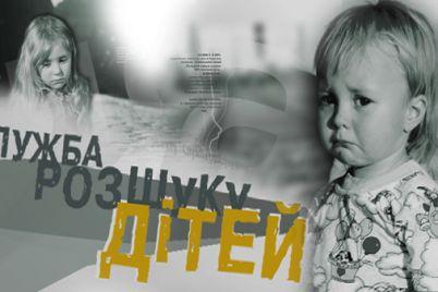 shkolniczu-iz-zaporozhskoj-oblasti-nashli-zhivoj-i-nevredimoj.jpg