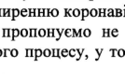 shkolniki-mogut-ostatsya-bez-vypusknyh-i-poslednih-zvonkov.png