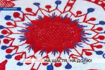 shlyah-do-podruzhnogo-zhittya-u-zaporizhzhi-vishili-rushnik-dlya-molodyat.jpg