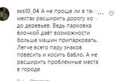 shtrafy-vveli-a-parkovatsya-negde-gorozhane-vozmushheny-novymi-pravilami-parkovki-v-czentre-zaporozhya.jpg