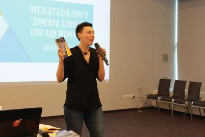 simejna-czinnist-v-zaporozhe-na-forume-soyuznikov-lgbt-prezentovali-knigu-o-vospominaniyah-mamy-geya-foto.jpg