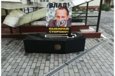 skandalist-grabovskij-ustroil-fotoohotu-na-mera-zaporozh.png