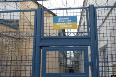 skandalnaya-berdyanskaya-koloniya-zanyala-vtoroe-mesto-v-antirejtinge-ukrainskih-tyurem.jpg