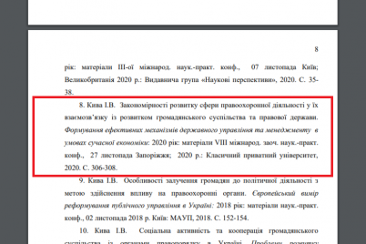 skandalnaya-kandidatskaya-kivy-nardep-ukazal-chto-prinimal-uchastie-v-nauchnoj-konferenczii-zaporozhskogo-vuza.png