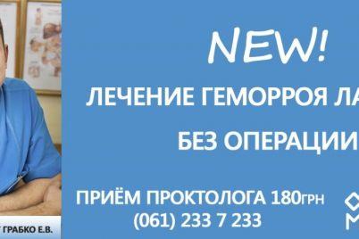 skazhi-net-bolezni-myagkih-kresel.jpg