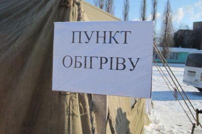 skilki-u-zaporizkij-oblasti-praczyud194-punktiv-obigrivu-ta-de-voni-znahodyatsya.jpg
