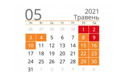 skolko-vyhodnyh-budet-na-pashu-2021-i-pervomaj.jpg