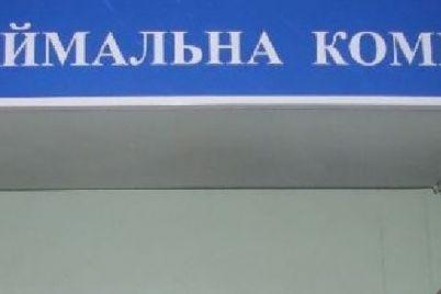 skolko-zayavlenij-podali-abiturienty-v-vuzy-zaporozhya-i-oblasti.jpg