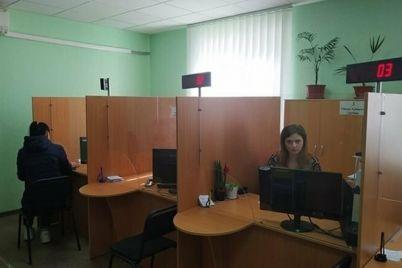 skype-facebook-i-distanczionnye-zayavleniya-kak-obratitsya-v-upravlenie-soczzashhity-vo-vremya-karantina-v-zaporozhe.jpg