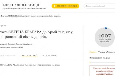 slugu-narodu-yakij-radiv-pensionerczi-prodati-psa-hochut-vidpraviti-v-armiyu.png