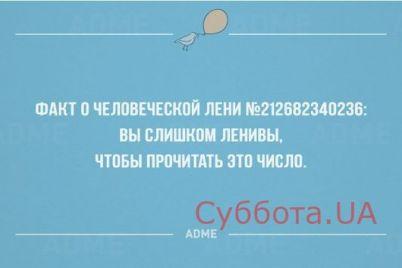 smeh-prodlevaet-zhizn-veselaya-podborka-anekdotov-na-11-yanvarya-foto.jpg