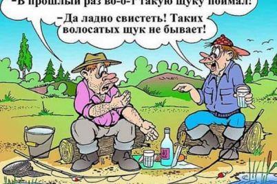 smeh-prodlevaet-zhizn-veselaya-podborka-anekdotov-na-13-avgusta-foto.jpg