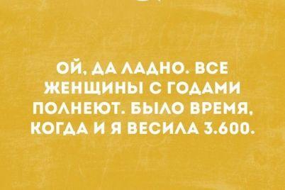 smeh-prodlevaet-zhizn-veselaya-podborka-anekdotov-na-13-yanvarya-foto.jpg