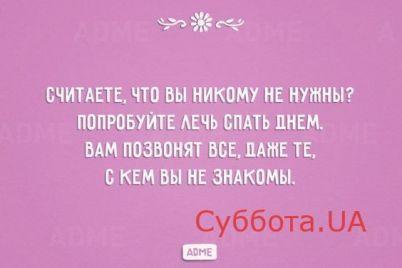 smeh-prodlevaet-zhizn-veselaya-podborka-anekdotov-na-14-yanvarya-foto.jpg