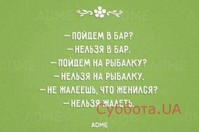 smeh-prodlevaet-zhizn-veselaya-podborka-anekdotov-na-16-dekabrya-foto.jpg