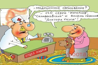 smeh-prodlevaet-zhizn-veselaya-podborka-anekdotov-na-16-yanvarya-foto.jpg
