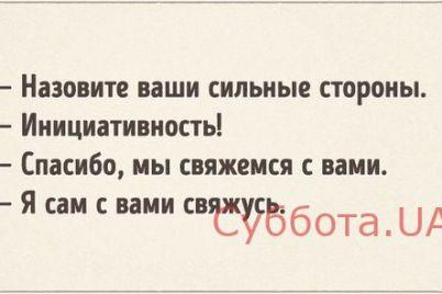 smeh-prodlevaet-zhizn-veselaya-podborka-anekdotov-na-17-dekabrya-foto.jpg
