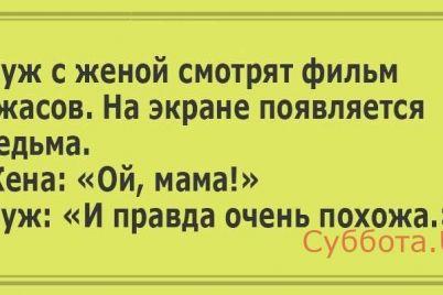 smeh-prodlevaet-zhizn-veselaya-podborka-anekdotov-na-24-sentyabrya-foto.jpg