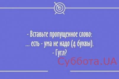 smeh-prodlevaet-zhizn-veselaya-podborka-anekdotov-na-27-dekabrya-foto.jpg