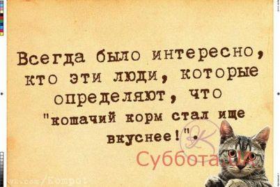 smeh-prodlevaet-zhizn-veselaya-podborka-anekdotov-na-27-sentyabrya-foto.jpg