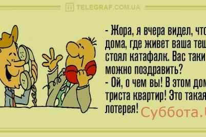 smeh-prodlevaet-zhizn-veselaya-podborka-anekdotov-na-3-sentyabrya-foto.jpg
