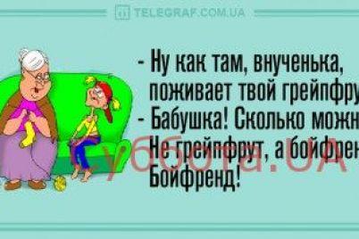 smeh-prodlevaet-zhizn-veselaya-podborka-anekdotov-na-30-sentyabrya-foto.jpg