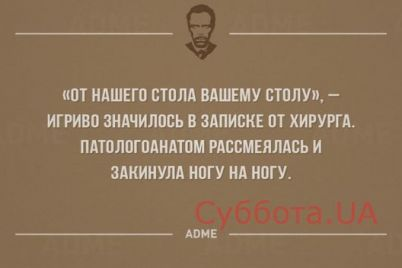 smeh-prodlevaet-zhizn-veselaya-podborka-anekdotov-na-5-dekabrya-foto.jpg