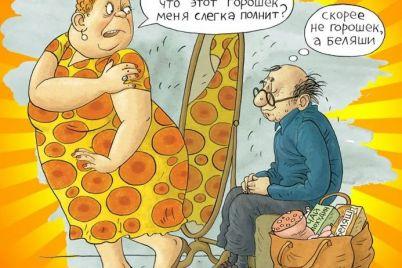 smeh-prodlevaet-zhizn-veselaya-podborka-anekdotov-na-6-noyabrya-foto.jpg